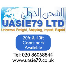 UASIE79 universal freight shipping import export logo